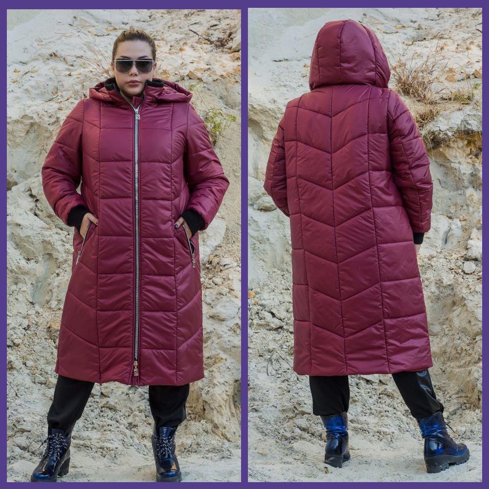 Стильное стёганное зимнее женское пальто,цвет на выбор с 48 по 82 размер