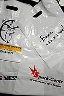 Печать на полиэтиленовых пакетах 30х40, фото 1