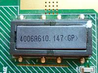 Трансформатор инвертора 4006A.