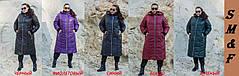 Стильное стёганное зимнее женское пальто,цвет на выбор с 48 по 82 размер, фото 3