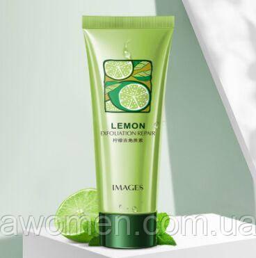Пилинг скатка для лица Images Beauty Lemon Exfolation Repair с экстрактом лайма 120 g