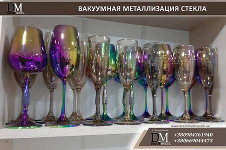 Вакуумная металлизация изделий (PVD покрытие)