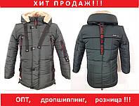Зимняя подростковая куртка (парка) на мальчика. Р. 34-44 Цвет Темно зеленый