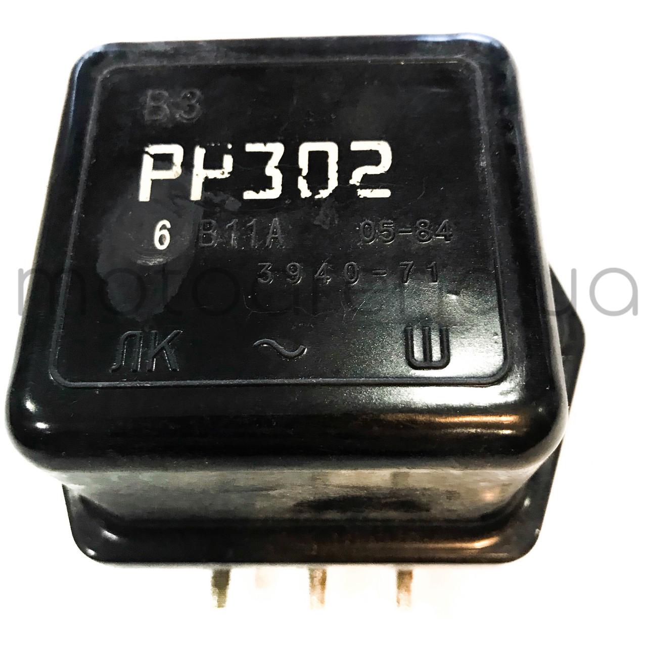 Реле зарядки аккумуляторной батареи 6V МТ-Днепр