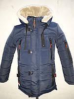 Зимняя подростковая  куртка-парка на подростка  мальчика. Р. 34-44. Цвет темно синий