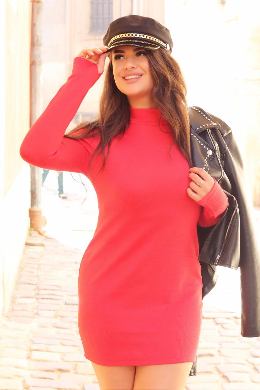 Облегающее ангоровое платье в мелкий рубчик с рукавами перчаткой