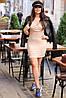 Приталене ангоровое сукню в дрібний рубчик з запахом на грудях, фото 5