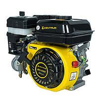 Двигатель 6,5 л.с. шпонка  газ бензиновый Кентавр ДВЗ-200БГ
