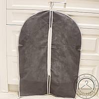 Чехол для упаковки и хранения одежды на молнии тканевый серый, 60х90 см