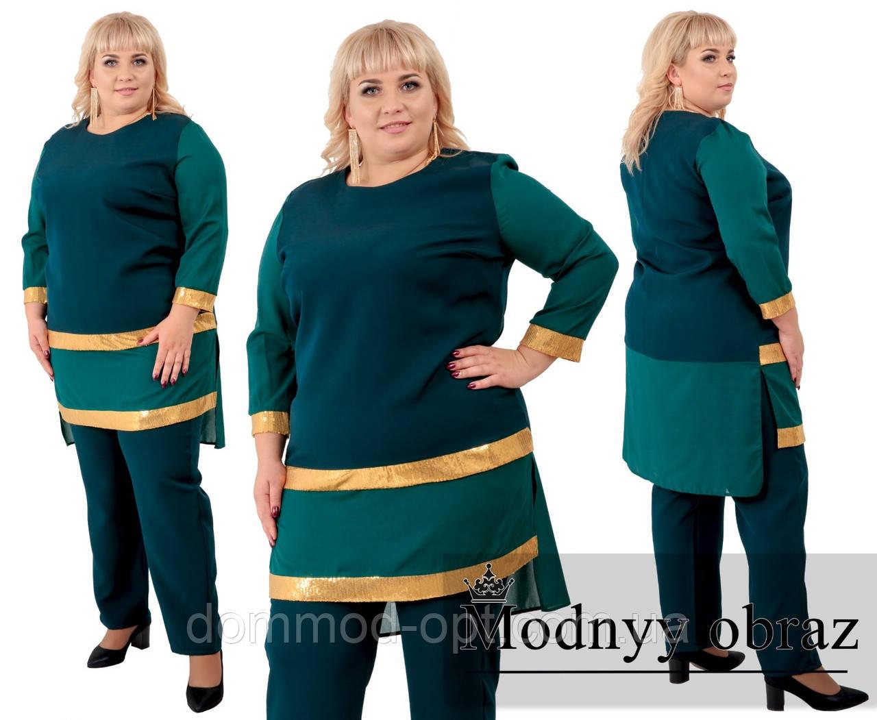 Женский нарядный брючный костюм №263 в расцветках (р.56-62)