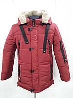Зимняя подростковая куртка-парка на мальчика. Размеры 34, 36, 38, 40, 42, 44. Цвет красный
