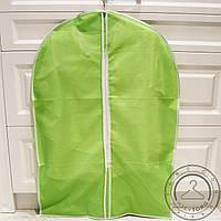 Чехол для упаковки и хранения одежды на молнии тканевый салатовый, 60х90 см