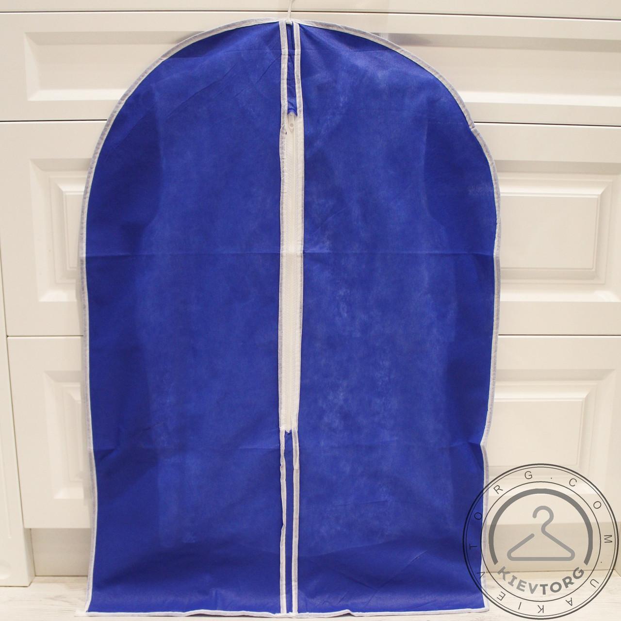 Чехол для упаковки и хранения одежды на молнии тканевый синий, 60х90 см