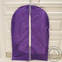 Чехол для упаковки и хранения одежды на молнии тканевый фиолетовый, 60х90 см