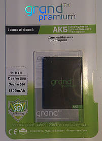 Аккумуляторная батарея HTC Desire 500