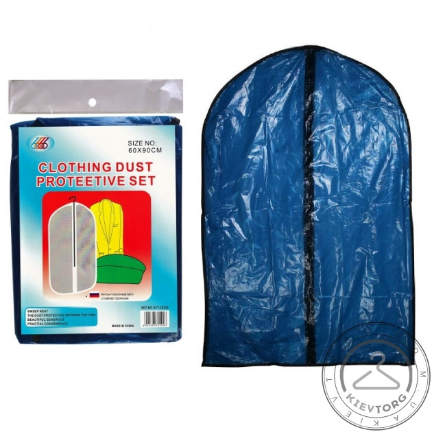 Чехол для упаковки и хранения одежды на молнии полиэтиленовый, 60х90 см