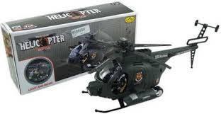 Музичний вертоліт