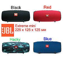 Портативная колонка JBL Extreme mini.Bluetooth колонка jbl Extreme черная, фото 2