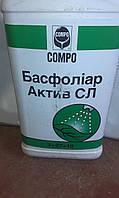 Стимулятор роста растений Басфолиар Актив S, стимулятор росту рослин, добриво Актив
