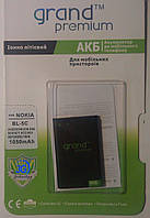 Аккумуляторная батарея GRAND Nokia BL-5C