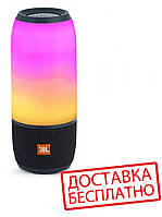 Портативная колонка JBL Pulse 3.Акустика с подсветкой.Беспроводная колонка Пульс 3