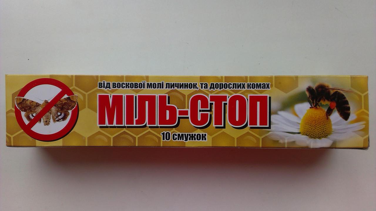 Міль-стоп Украина 10 - полосок