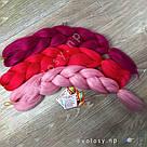Канекалон цветной, нежно розовый 💗, фото 2