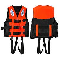 Спортивный спасательный жилет Stormline размер ХL для активного отдыха на воде