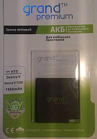 Аккумуляторная батарея HTC  Desire V T328