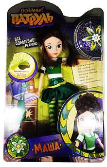 Кукла Сказочный патруль Маша 23см