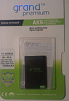Аккумуляторная батарея GRAND Nokia BL-5CA