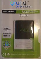 Аккумуляторная батарея HTC  ( G14 ) Sensation, XE, XL G21