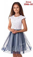 Платье нарядное для девочек tm Mevis 2986 Размеры 134-152