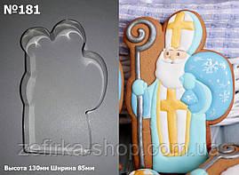 Вырубка для пряника и печенья Святой Николай