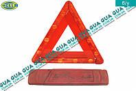 Аварийный знак / предупреждающий треугольник 27R03278 Acura ILX Sedan, Acura MDX SUV, Acura RL Sedan, Acura RLX Sedan, Aston Martin 1000, Citroen