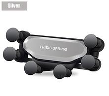 Універсальний автомобільний тримач для телефону Syrinx Колір сріблястий