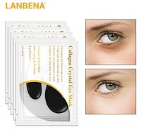 Коллагеновые патчи LANBENA по уходу за кожей вокруг глаз COLLAGEN CRYSTAL Black 1 пара