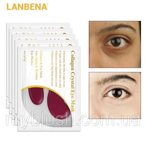 Коллагеновые патчи LANBENA по уходу за кожей вокруг глаз COLLAGEN CRYSTAL Red 1 пара