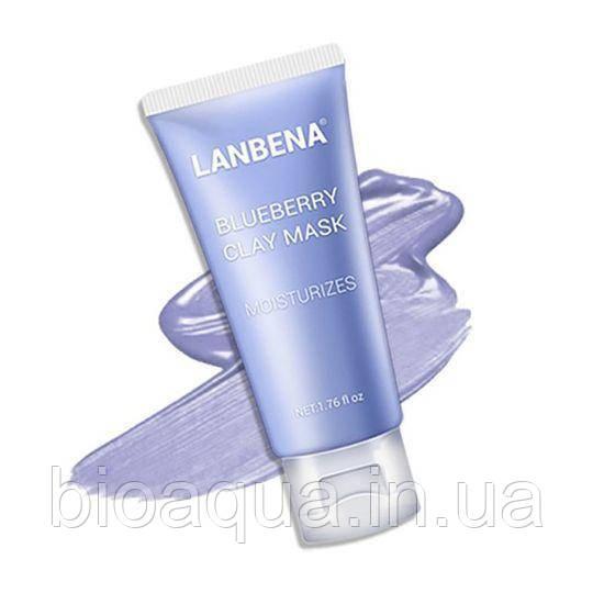 Увлажняющая маска для лица Lanbena Blueberry Clay Face Mask с Anti-Aging эффектом 50 g