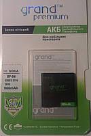 Аккумуляторная батарея GRAND Nokia BP-5M