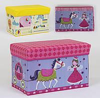 Пуфик-короб для хранения игрушек С 36527 (12) 2 вида, в пакете