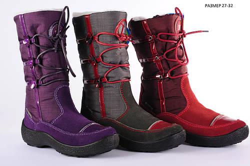 0a0981bb6 Мембрана- КАПИКА: продажа, цена в Одессе. зимняя детская и подростковая  обувь от