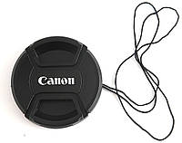 Передняя крышка объектива для Canon, 55 мм