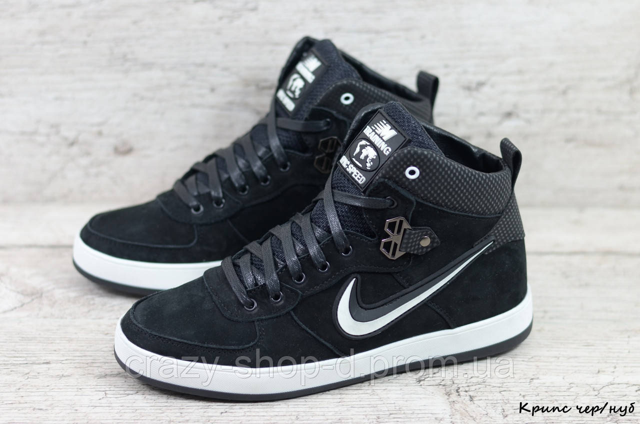Мужские зимние кроссовки Nike (Реплика) (Код: Крипс чер/нуб  ) ►Размеры [40,41,42,43,44,45]