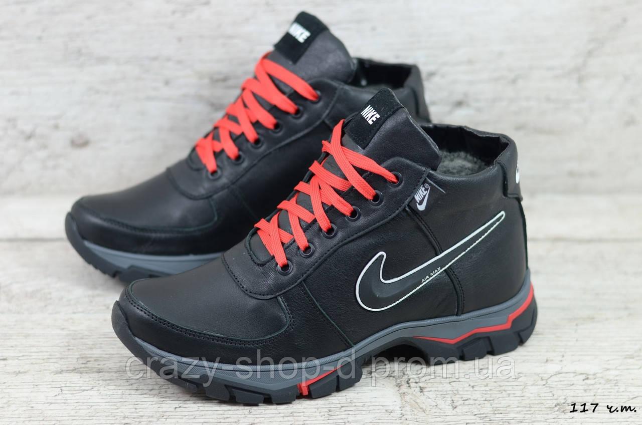 Мужские кожаные зимние кроссовки Nike (Реплика) (Код:  117 ч.т.  ) ►Размеры [40,41,42,43,44,45]