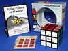 Кубик Рубика 3х3x3 Черный