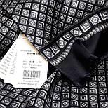 Каскад 938-19, павлопосадский шарф (кашне) вовна шовк (атлас) двосторонній чоловічий з осыпкой, фото 2