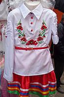 Вышиванка для девочки, купить вышиванку в школу, низкие цены в Украине