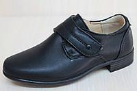 Детские туфли на мальчика, детская школьная обувь тм Том.м р. 25,26