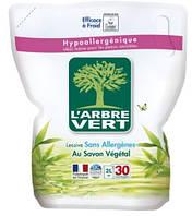 L`Arbre Vert. Средство для стирки Растител мыло зап 2л (3450601013775)